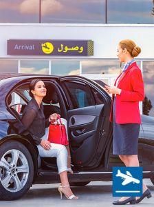 Meet & Assist VIP - Arrival to Rabat Members