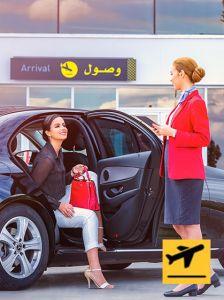 Meet and Assist VIP - Departure from Marrakesh Members