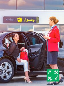 Meet & Assist VIP - Transfer via Casablanca