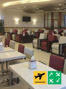 oujda airport lounge