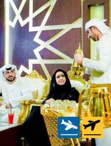 Royal Majlis - VIP Terminal -  Arrival at Abu Dhabi International Airport