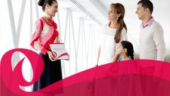 Personalised Transfer Service - Dubai - Transfer
